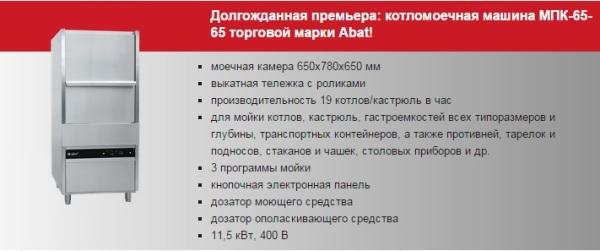 Новинка ЧТТ-1