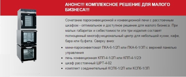 Новинка ЧТТ-2