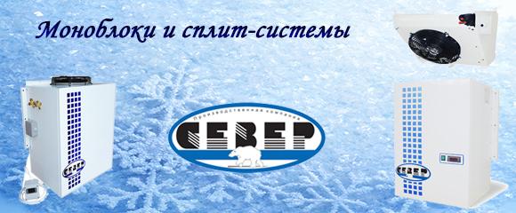CEBEP
